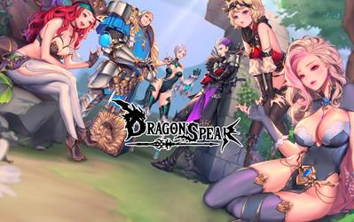 Dragon Spear cover