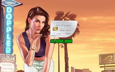 Grand Theft Auto V Great White Shark Bundle cover
